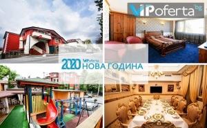 Новогодишна Програма с Dj, Томбола с Награди в Ресторант Бояна, София