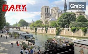 Екскурзия до Париж! 3 Нощувки със Закуски, Плюс Самолетен Транспорт от <em>София</em>