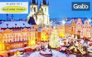Ранни Записвания за Екскурзия до <em>Будапеща</em> и Прага! 3 Нощувки със Закуски, Плюс Транспорт