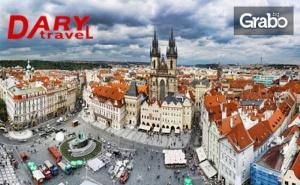 Майски Празници в Сърцето на Европа! Екскурзия до Прага, <em>Виена</em>, Братислава и Будапеща с 3 Нощувки, Закуски и Транспорт