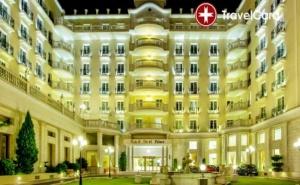 5* Новогодишни Празници в Grand Hotel Palace, Гърция