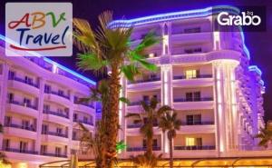 За Нова Година до Албания и Македония! 3 Нощувки със Закуски и 2 Вечери в Хотел Fafa Premium 4*, Плюс Транспорт