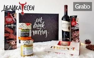 Подаръчна кутия Коледа - вино, разядки, два вида колбаси и бонбони Merci