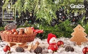 Коледно Настроение Край Балчик! Нощувка със Закуска и Празнични Обяд и Вечеря, Плюс Релакс Зона