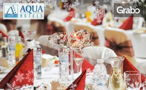 Посрещни Нова Година във <em>Варна</em>! Нощувка със Закуска и Празнична Вечеря