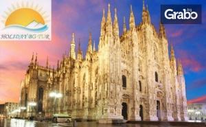 През Май в Испания, Франция, Монако и Италия! Екскурзия с 6 Нощувки, Закуски и Самолетни Билети