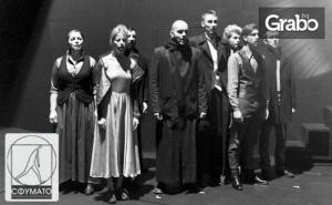 Театър по Достоевски! Спектакъл идиот на 14 Декември