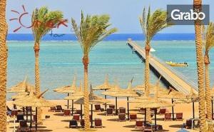 За Коледа в Шарм Ел Шейх! 7 Нощувки All Inclusive в Хотел Sea Beach Aqua Park 4*, Плюс Директен Чартърен Полет от <em>София</em>