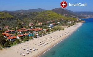4* All Inclusive Ранни Записвания в Bomo Assa Maris Beach, <em>Халкидики</em>