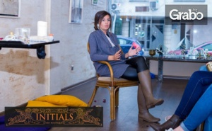 3 Посещения на Индивидуална Антистрес Арт Терапия