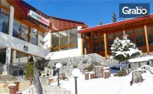 Зимна Ски Почивка в Пампорово! Нощувка със Закуска и Възможност за Вечеря