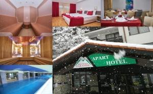 Нощувка на човек със Закуска и Вечеря + Басейн и Релакс Пакет в Хотел Маунтин Парадайс Край Орехите***, <em>Банско</em>