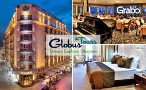 Last Minute Почивка в Истанбул! 3 Нощувки със Закуски и Празнична Новогодишна Вечеря в Хотел Zurich****