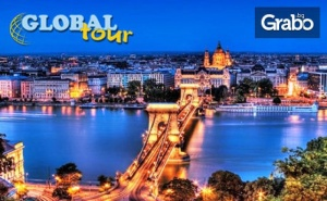 Екскурзия до Будапеща и <em>Виена</em> през Април или Септември! 3 Нощувки със Закуски, Плюс Транспорт