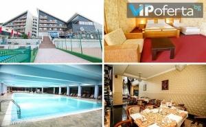 Еднодневен пакет база All inclusive Light + ползване на минерален басейн и СПА в Хотел Селект, Велинград