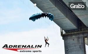 Подари изживяване, наситено с адреналин! Полет с балон или бейс джъмпинг, или тандемен бъджи скок за двама