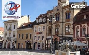 Екскурзия до Букурещ и Синая през Януари! Нощувка със закуска, плюс транспорт
