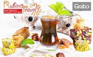 Ha Шопинг в Одрин и Лозенград! Еднодневна Екскурзия до Одрин и Лозенград на 25 Януари