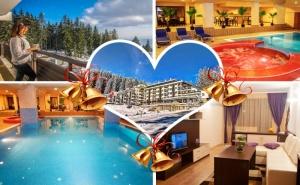 Коледа в Пампорово! 2, 3 или 4 нощувки за двама със закуски и вечери, едната празнична + басейн в хотел Невястата