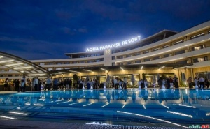 Море 2020 с Включено Ползване на Аквапарк, All Inclusive до 05.07 в Аква Парадайс Ризорт, Равда