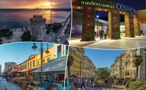Уикенд в <em>Солун</em> за Осми Март с Посещение на Бозуки и Мall Mediterranean Cosmos! Нощувка на човек на със Закуска + Транспорт от Та Трипс Ту Гоу