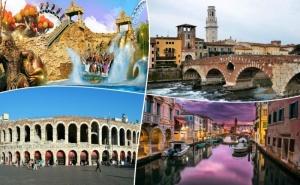 Екскурзия до Любляна, Падуа, Верона, <em>Венеция</em> и Увеселителен Парк Гардаленд! , Три Нощувки на човек със Закуски +Транспорт  от Та Далла Турс