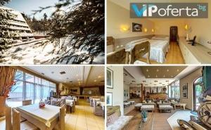 Еднодневен Пакет със Закуска или със Закуска и Вечеря + Ползване на Фитнес и Сауна в Хотел Мура***, Боровец