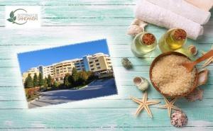 5 Нощувки на човек със Закуски и Вечери + Вход за Минерални Бани Сандански и Рупите + Екскурзия + Балнеопакет с 10 Процедури от Хотел Ботаника, Сандански