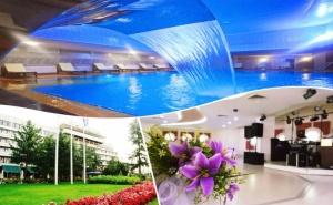 Нощувка на човек със Закуска и Вечеря + Басейн и Релакс Център с Минерална Вода в Гранд Хотел <em>Казанлък</em>***