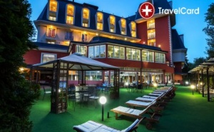 4* Спа Уикенд в Хотел Акватоник, <em>Велинград</em>