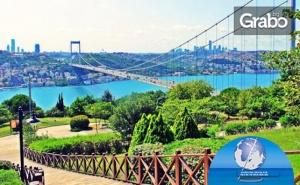 За Фестивала на Лалето в <em>Истанбул</em>! 3 Нощувки със Закуски, Плюс Транспорт и Посещение на Одрин