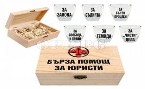Оригинален Подарък за Юриста! Кутия Комплект Бърза Помощ за Юристи