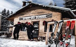 Наем на Пълен Vip Комплект Ски / Сноуборд Оборудване или Сервизно Обслужване от Spree Ski & Snowbord School, Пампорово