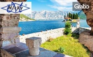 Ранни Записвания за Почивка на Адриатика! 7 Нощувки със Закуски и Вечери в Хотел Lion 4* в Черна Гора
