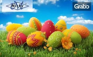 Ранни Записвания за Великден във Върнячка Баня! 2 Нощувки със Закуски, 1 Стандартна и 1 Празнична Вечеря