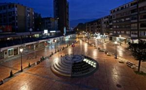 Еднодневна Екскурзия до Пирот, Сърбия за 8-Ми Март с Празнична Вечеря + Транспорт на човек от Та Поход