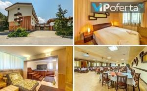 Еднодневен Делничен Пакет със Закуска и Вечеря в Хотел Планински Езера, <em>Паничище</em>
