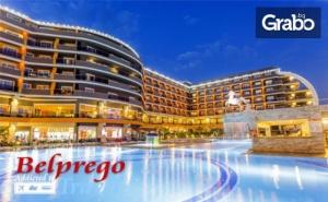 Морска Почивка в <em>Анталия</em> през Май! 7 Нощувки на База Ultra All Inclusive в Хотел Senza Zen The Inn Resort