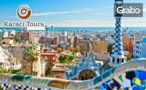 Напролет до Милано, Монако, Кан, Ница, Генуа и Барселона! 7 Нощувки със Закуски и 3 Вечери, Плюс Транспорт