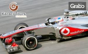 Ранни Записвания за Екскурзия до <em>Будапеща</em>! 2 Нощувки със Закуски, Плюс Транспорт и Възможност за Формула 1