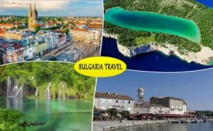 Екскурзия до <em>Загреб</em> и Плитвичките Езера, Хърватия. Две Нощувки на човек със Закуски + Транспорт от Та България Травъл
