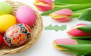 Великден в Хотел Амбарица, Горна Оряховица! 2 Нощувки на човек със Закуски и Празнична Вечеря + Релакс Басейн с Джакузи, Сауна, Парна Кабина
