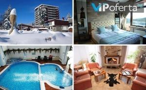 Пакети със Закуски и Вечери + Безплатен Транспорт до Ски Лифтове, Басейн и Спа в Гранд Хотел Мургавец и Спа****