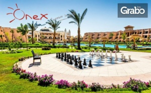 Екскурзия до Египет! Нощувка със Закуска и Вечеря в Кайро и 6 Нощувки All Inclusive в Хургада, и Самолетен Билет с Кацане в Кайро