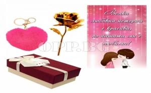 Златна Роза с Ключодържател Сърце и Послание на Български Език