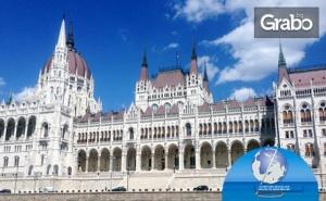 Априлска Ваканция в Будапеща, <em>Виена</em> и Прага! 3 Нощувки със Закуски, Плюс Транспорт