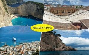 Екскурзия до Остров Закинтос, Гърция. 5 Нощувки на човек със Закуски и Вечери +Транспорт от Та България Травъл
