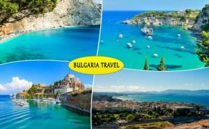 Екскурзия до Остров <em>Корфу</em>, Гърция. Четири Нощувки на човек на База All Inclusive  + Транспорт от Та България Травъл