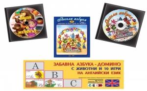 """Комплект """"уча и се Забавлявам на Български и Английски Език"""" за Деца на 2 - 7Г, от Театър Пан"""