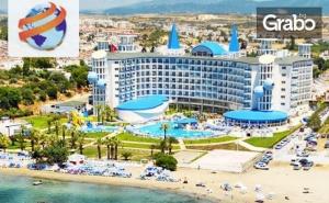 Петзвездна Морка Почивка в <em>Дидим</em>! 7 Нощувки на База All Inclusive в Хотел Buyuk Anadolu*****